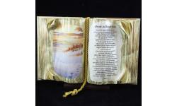 BOOKS OF LOVE-ORME SULLA SABBIA