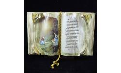 BOOKS OF LOVE-SORELLA
