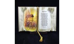 BOOKS OF LOVE-VIVI LA VITA
